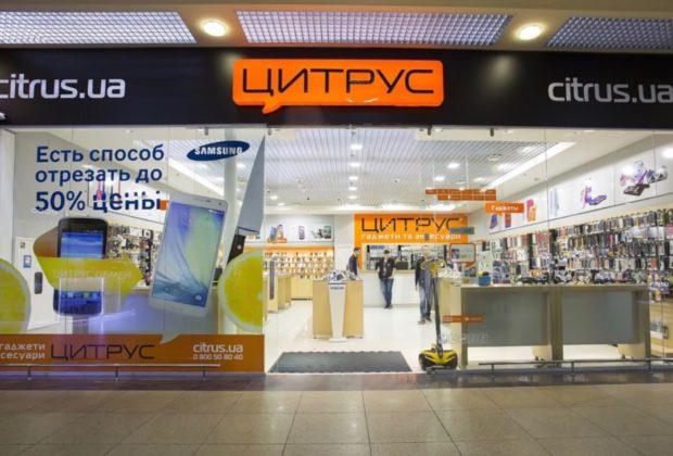 kejs-citrus-ua-videoreklama-v-google-trueview-for-shopping-i-trueview-for-action